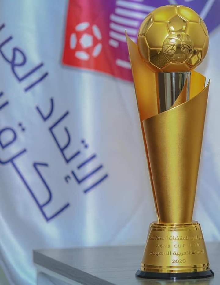 Arab cup of national U20