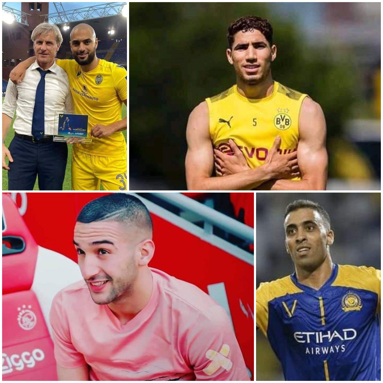 صوت لافضل لاعب مغربي لسنة 2020