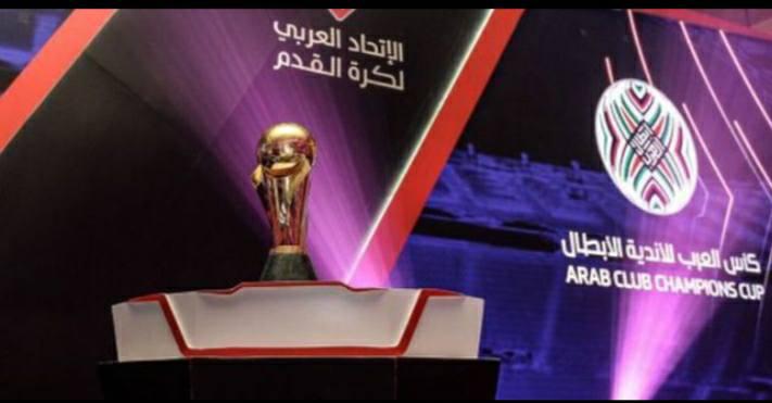 Arab champion league competition  2019
