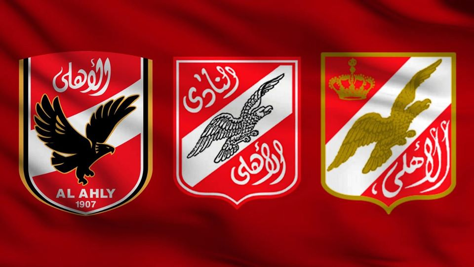 All titles of Al Ahly Sporting Club