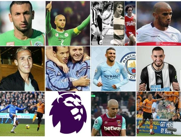 قائمة بأسماء جميع الجزائريين الذين لعبوا  في الدوري الإنجليزي الممتاز