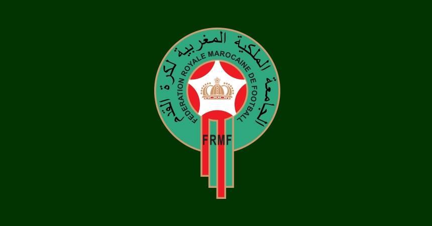 بلاغ اللجنة المركزية للتأديب والروح الرياضية  للجامعة الملكية المغربية