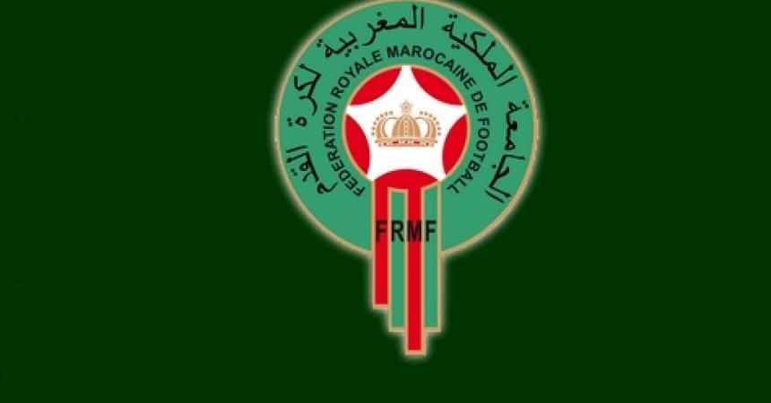 بلاغ الجامعة المغربية من اجل تحويل الاندية الى شركات