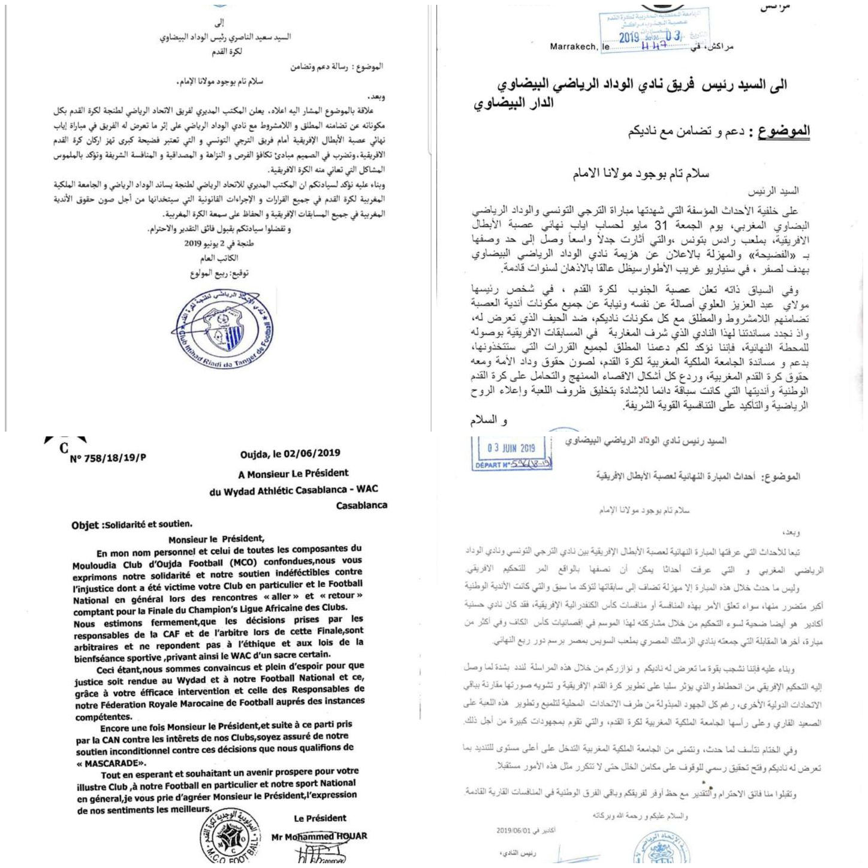 اندية من البطولة المغربية ترسل خطابات الدعم للوداد البيضاوي