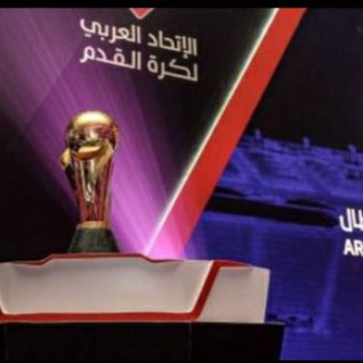 Arab champion league competition  2019